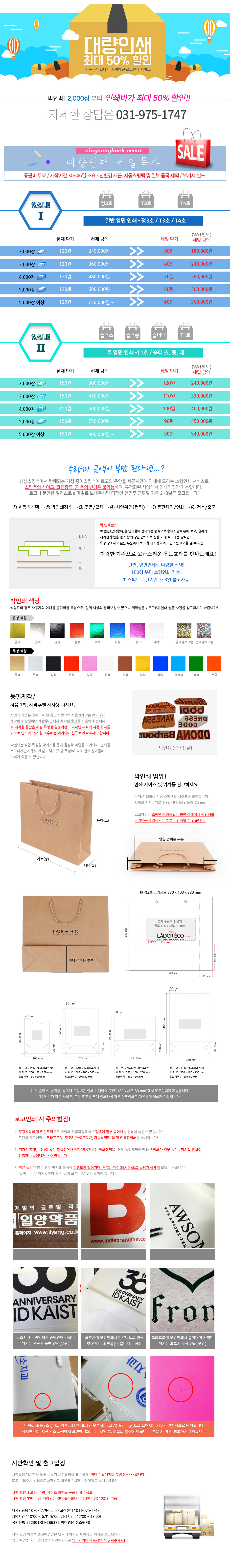 print_guide02.jpg